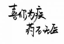 很甜很撩的情话短句古风 不负如来不负卿_恋爱大学
