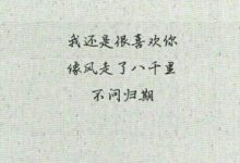 谈恋爱交往技巧 一定要全心投入_恋爱大学