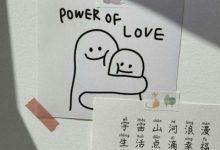 七夕节最浪漫的告白 让你俘获男神女神的心_恋爱大学